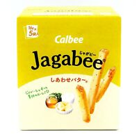 JAGABEE SIAWASE BUTTER (x 2 boxes) honey and butter potato sticks Calbee Japan