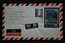 China PRC T99 70f, R22 10f on Cover to S'pore -Guangdong-Zhaoqing cds 1984.11.25