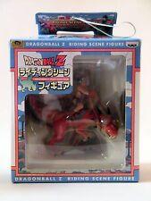 Dragon Ball Z DBZ Riding Scene Figure BULMA Banpresto Japan Anime Manga NEW