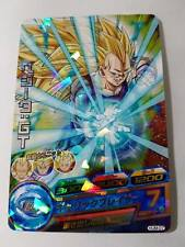 Carte Dragon Ball Z DBZ Dragon Ball Heroes Ultimate Booster Pack #HUM-07 Promo