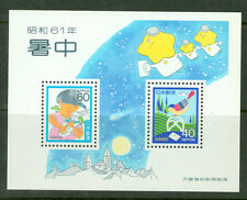 JAPAN  1986  LETTER  WRITING  DAY  BLOCK S/S - MINT MNH