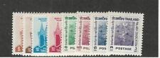 Thailand, Postage Stamp, #373-380 Mint LH, 1962