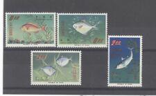 Taiwan China 1965 Fish Fishing Mint NH Set
