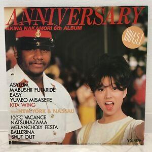 AKINA NAKAMORI / ANNIVERSARY JAPAN ISSUE LP W/BOOKLET, POSTCARD