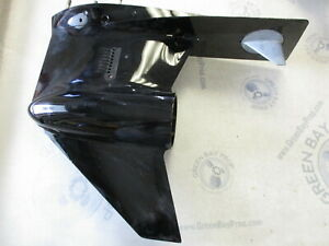 1647-6693A4 Fits Mercury Mariner Outboard Gear Case Lower Unit
