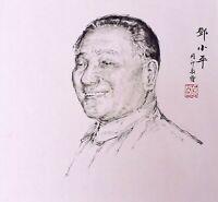 ORIGINAL ASIAN ART CHINESE FAMOUS FIGURE WATERCOLOR PAINTING-Deng xiaoping 鄧小平