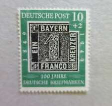 GERMANY 1949 COMMEMORTTING FIRST GERMAN STAMP mnh**/dt3433