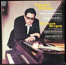 Rachmaninov Prokofiev Nikolai Petrov Gennadi Rojdestvenski LP M, CV EX+