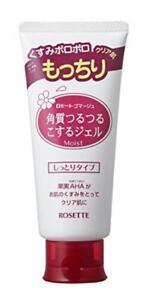 ☀Rosette Scrub Moist 120g Gommage Pore Peeling Gel Moist-feel Fruits Acid F/S