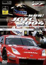 [DVD] JGTC 2004 vol.1 Nissan Fairlady Z Z33 350Z Nismo Autech Calsonic Impul