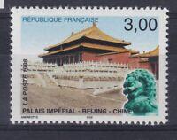 France année 1998 Palais Impérial Beijing Chine N°3173** réf 6455
