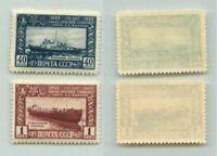 Russia USSR ☭ 1949 SC 1364-1365 MNH . f3829
