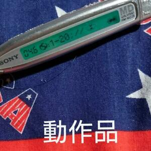 Sony Remote Controller MD Walkman for mz-e75 RM-MZ2S from Japan FS