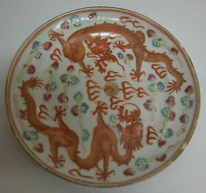 A RARE FINE ANTIQUE CHINESE  PORCELAIN RED PLATE DECORATED WITH DRAGONS