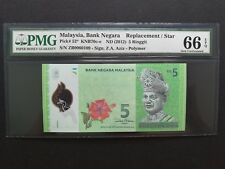 Malaysia 12th RM5 Replacement Note ZB0060109, PMG66EPQ