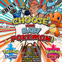 Pokemon Sword and Shield ⚔️ CHOOSE 'ANY 5' SHINY BABY POKEMON! - 6IV/MAX EV 🛡️