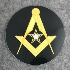 Masonic U.S. Army Car Auto Emblem (MAS-AR)