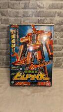 Bandai Ressha Sentai ToQger Train Union Series 11 Ressha Gattai DX Build DaiOh