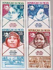 NIGER 1974 442-45 C240-43 Cent. Universal Postal Union UPU Heads Ship Plane MNH