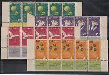FRANCOBOLLI 1952 ISRAELE NUOVO ANNO MNH Z/4762