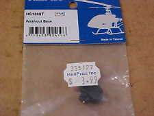 ALIGN HELICOPTER PART - HS1206T = WASHOUT BASE : TREX 450  (NEW)