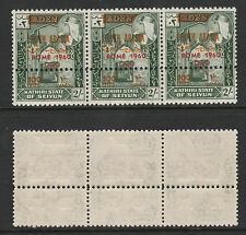 Aden Kathiri 3374 - 1966 OLYMPICS 2s with EXTRA PERFS (Forgery)