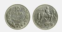 s736_89) Bulgaria Kingdom - 10 Leva - 1930