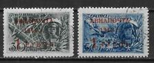 Russia #C80 - C81 (CTO) Lightly cancelled 1944 Airmail Surcharged Set