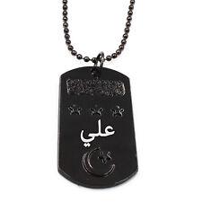 """ALI"" Mens Arabic Name Necklace Tag - Personalised Custom Ayatul Kursi Eid Gifts"