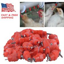25/50/100pc Chicken Nipple Drinker Water Feeder Poultry Hen Drink Screw In US