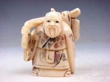 Japanese Highly Detailed Hand Crafted Netsuke Old Man Big Case Bag #11261801
