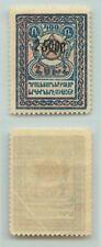Armenia 🇦🇲  1922  SC  317  mint, black. e1189