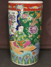 Vintage Oriental Chinese Famille Rose Brush Pot  Hand Painted  with Enamels