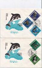 Russia 1991 FDC -2 Fauna of Black Sea stamp set-5