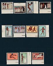 Grèce  série jeux olympiques de Rome  1960    num: 713/23  **