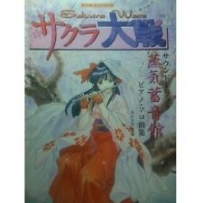 Sakura Wars Soundtrack Jouki Chikuon Kan Piano sheet music collection book