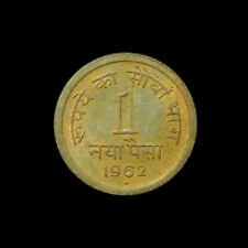 1962 India 1 Paisa - Red/Brown - Choice UNC