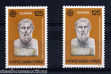 1980 Cyprus Europa 125 Stamps With Missing Color