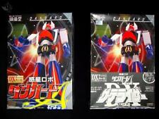 Anime model kit Danguard 惑星ロボ ダンガードA - Romando Robot + Satellizer by WF 2000 !