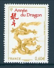 FRANCE TIMBRE 4631 NEUF XX LUXE - ANNEE LUNAIRE CHINOISE DU DRAGON