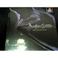 RACING LAGOON PS1 Playstation PS Import Japan Video Game