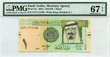 MONEY SAUDI ARABIA 1 RIYALS 2012 / AH1433 MONETARY AUTHORITY GEM UNC PICK#31c