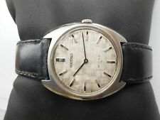 Very Rare Vintage SS Gents & Ladies SEIKO Mid Size Hand Winding WristWatch