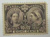 Canada Stamps #56 MNH, OG - 1897 Diamond Jubilee 8 cents ST55