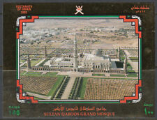Oman 2002 used Bl.30 Moschee Mosque [ga916]