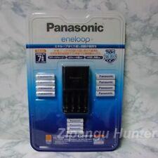 Panasonic Eneloop Battery - KKJ43MCC84 AA×8, AAA×4, Battery Charger