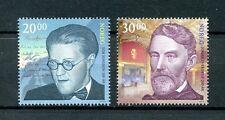 Norway 2016 MNH Anniversaries Tor Jonsson Johan Sverdrup 2v Set People on Stamps