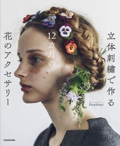 PieniSieni's Flower Works 3D Embroidery - Japanese Craft Book