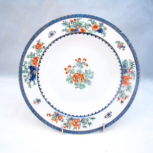 Booths Silicon China England BOO40 (Floral/Butterflies) Soup Bowl(s) READ