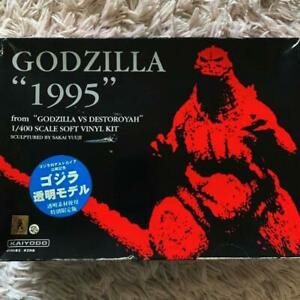 Godzilla 1995 Kaiyodo Soft vinyl Garage kit Prototype Yuji Sakai Limited Figure